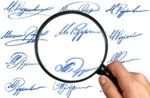 Как называется экспертиза почерка, и для чего она проводится
