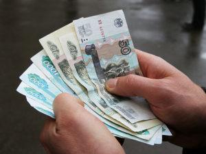 Как получить возврат денег за отдых в России в 2019 году