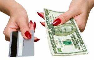 Как происходит возврат денег на карту при оплате банковской картой