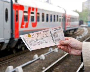 Можно ли вернуть билет на поезд и что для этого нужно