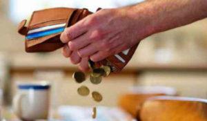 Претензионное письмо о погашении задолженности: образец